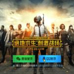 pubg gratis jugar con amigos online